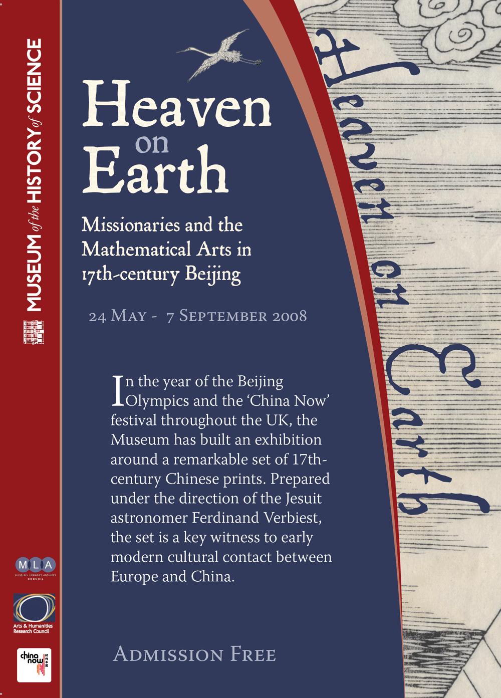 MHS: Heaven on Earth